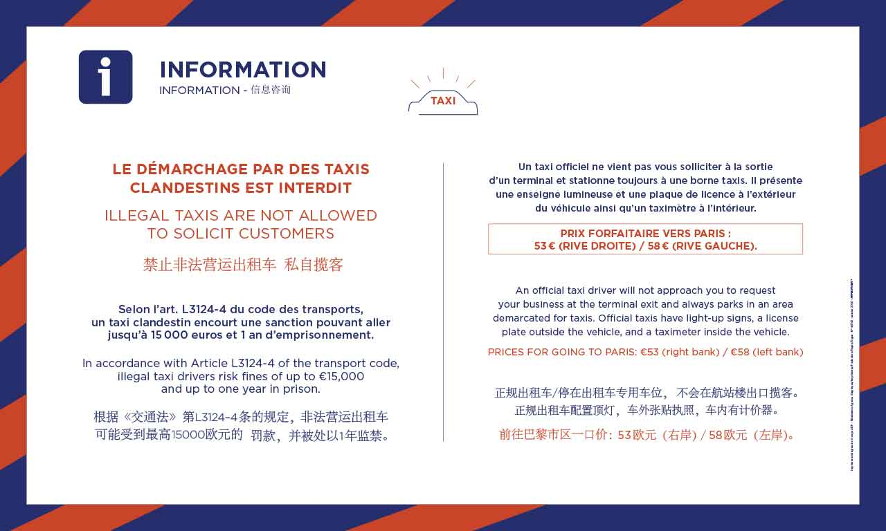 Taxis-Clandestins-CDG