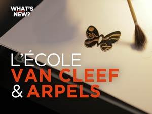 Ecole Van Cleef & Arpels