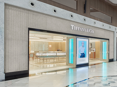 Tiffany Amp Co Paris A 233 Roport
